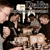 Delfts Kroegloper-toernooi